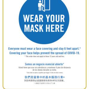 CA San Mateo County mask